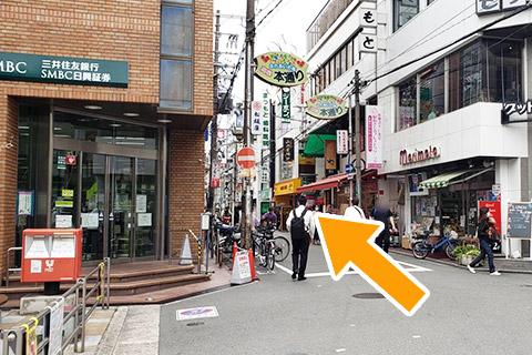 高槻みなみ整骨院の向かい側には富田小学校・富田幼稚園があります。
